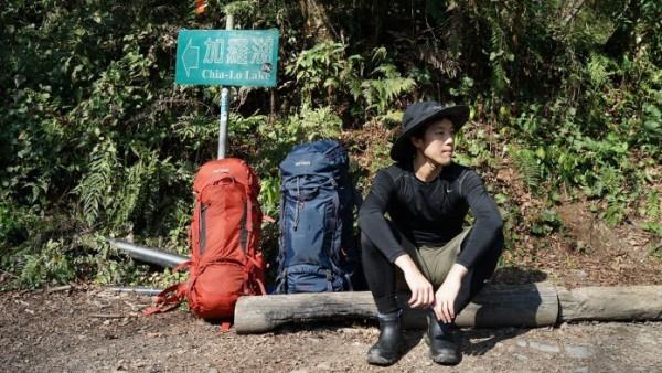 加羅湖登山口前的短暫休息
