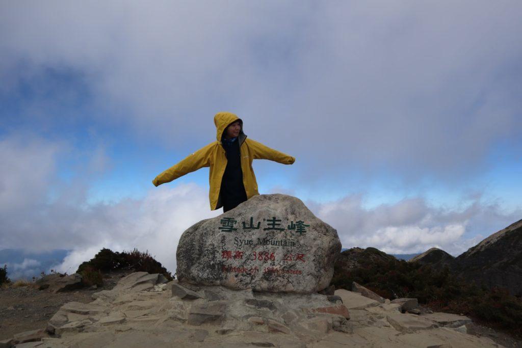 羊毛襪登雪山主峰