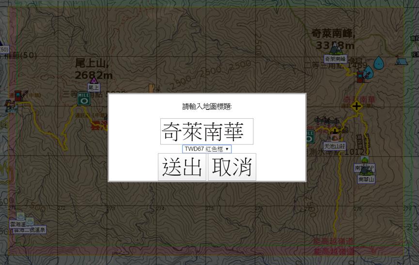 地圖產生器