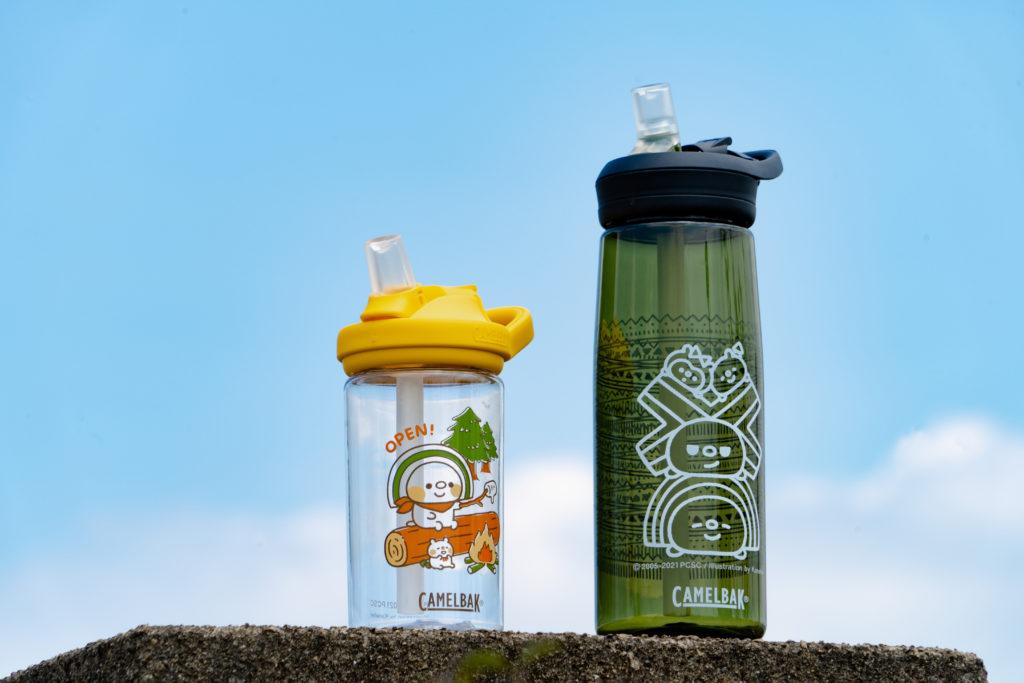 日常外出墾趣Open小將聯名CamelBakeddy+吸管運動水瓶